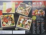 味百華 高級おせち『味百華』四段重 本からすみ付き 25,000円 お節 ヤヨイ
