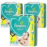 「【ケース販売】 パンパース テープ S(4~8kg) さらさらケア 306枚 (102枚×3)」のサムネイル画像