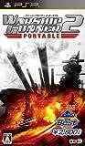 コーエーテクモ the Best WARSHIP GUNNER 2 PORTABLE
