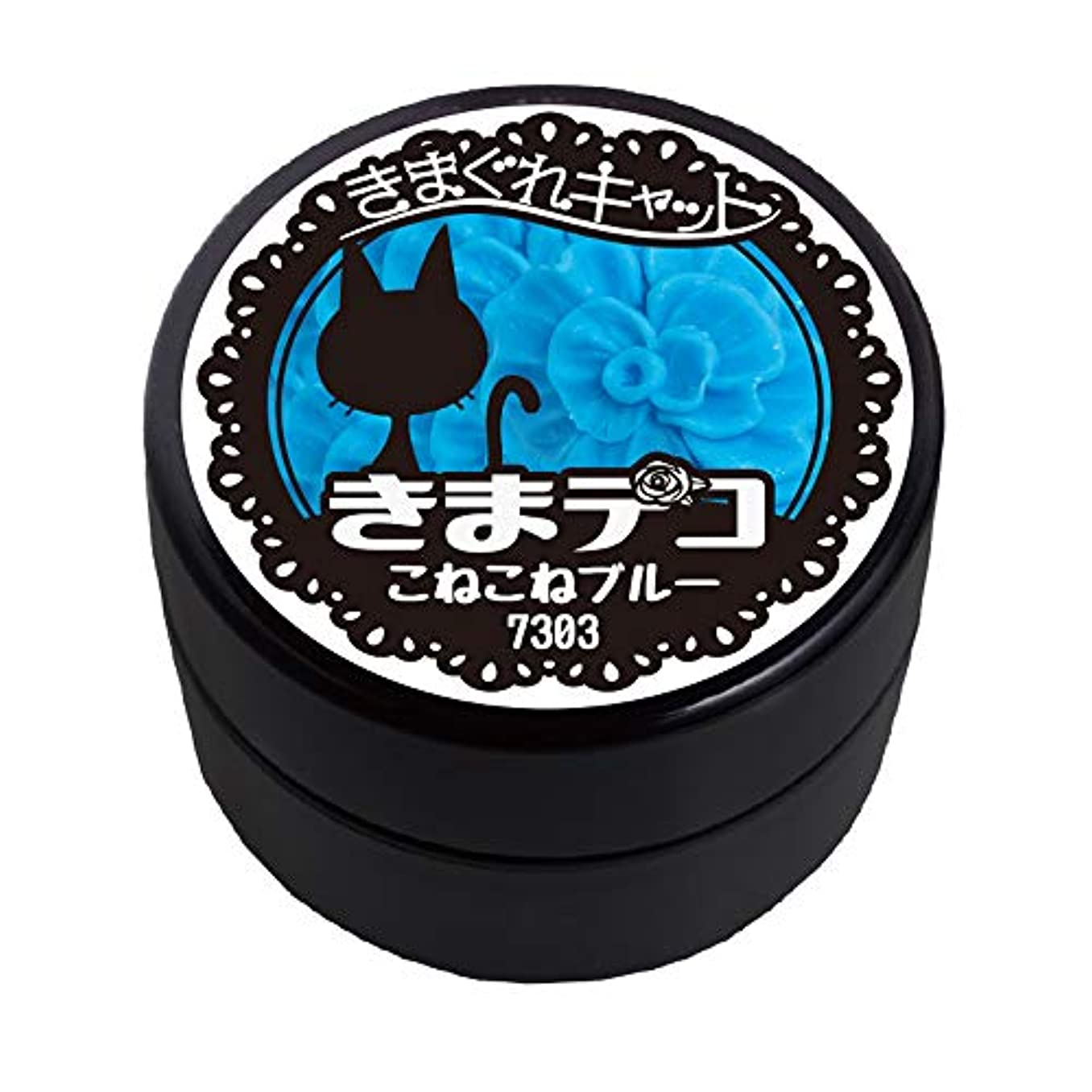 面倒動物抽象Bettygel きまデコ こねこねブルー KDC-7303 15g UV/LED対応