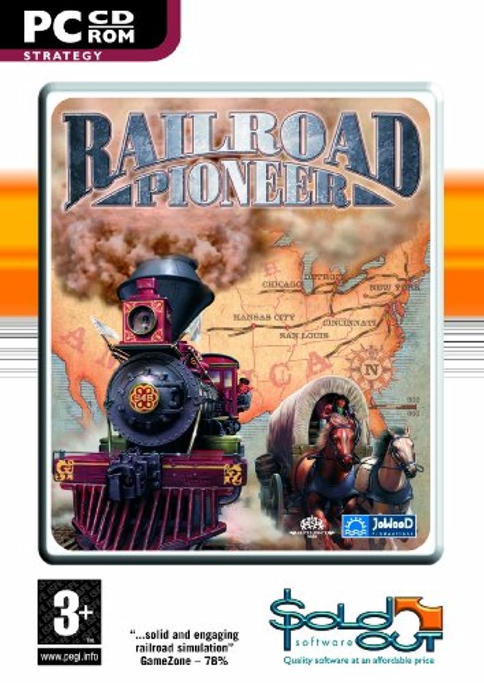 シャンパン苦痛紳士Railroad Pioneer (輸入版)