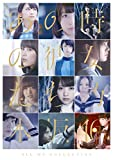 ALL MV COLLECTION〜あの時の彼女たち〜[SRXL-88][Blu-ray/ブルーレイ]