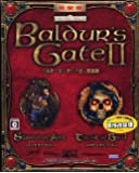 Baldur's Gate 2 完全版 価格改定版