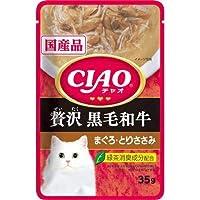 【単品】チャオパウチ 贅沢黒毛和牛 まぐろ・とりささみ 35g