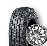 【適合車種:ニッサン NV350キャラバン(E26系)2012~】 DUNLOP WINTER MAXX SV01 195/80R15 スタッドレスタイヤ ホイールセット 一台分4本セット アルミホイール:WEDS  プロディータ HC_チタンシルバー 5.5-15 6/139 (15インチ スタッドレスタイヤホイールセット)