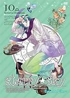 Starry☆Sky vol.10~Episode Libra~ 〈スペシャルエディション〉 [DVD]