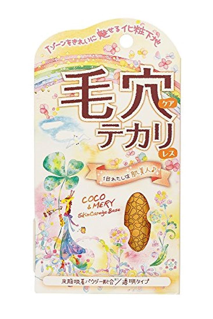 ウィスキー韓国語プライムココ&メリー スキンケアージュベース 8g
