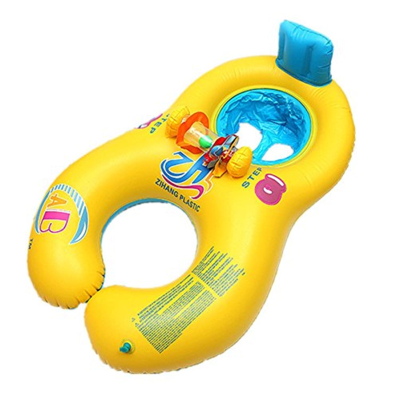 Billion うきわ 親子 一緒水遊ぼう タンデムリング ボート 赤ちゃんも安心 2人用 イエロー