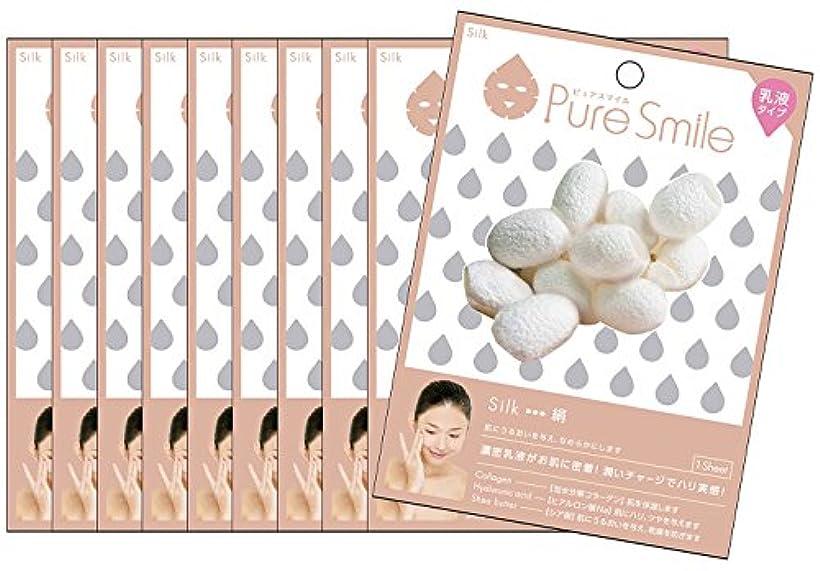 スタイルマニュアル例示するピュアスマイル 『乳液エッセンスマスク 絹』10枚セット