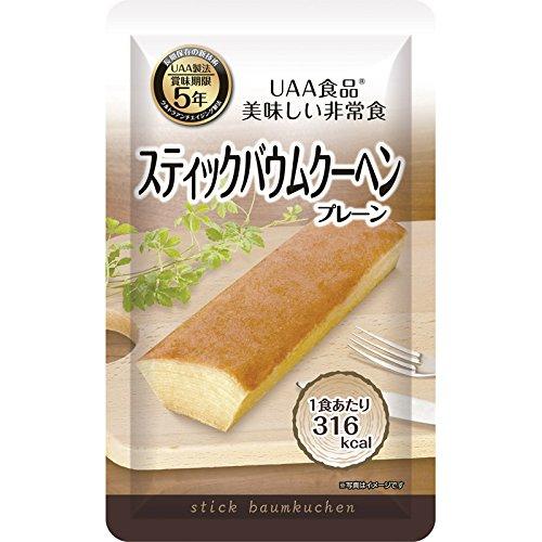 UAA食品 美味しい防災食 スティックバウムクーヘン プレーン50食【非常食、常温で5年~5年7ケ月...