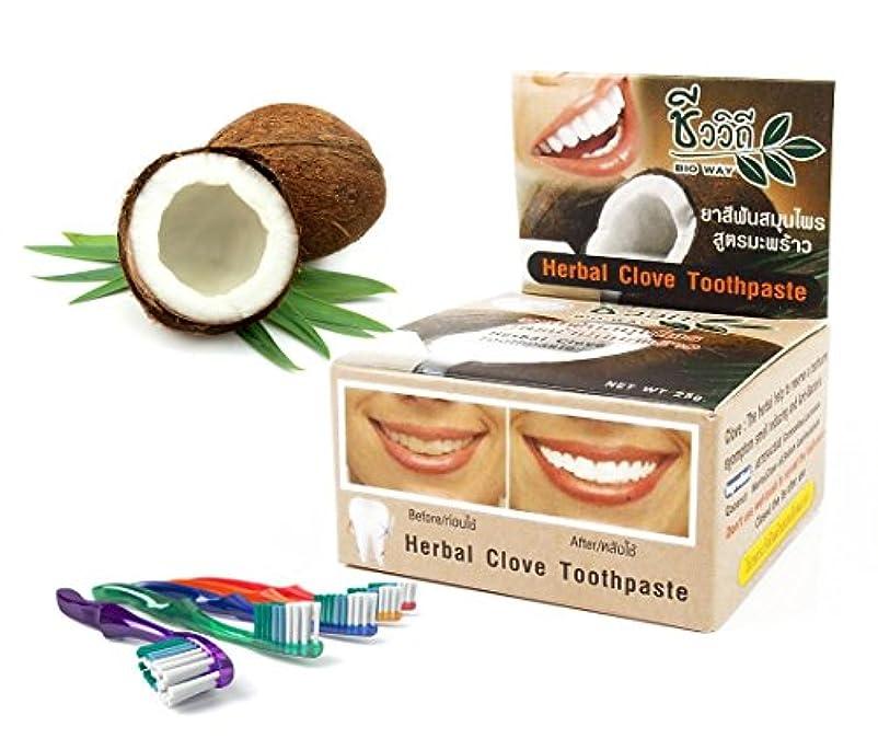 屋内で染色管理Mangos Teen. Toothpaste Coconut Natural Herbal Clove Teeth Whitening Help Eliminate Limestone Cigarette Coffee...
