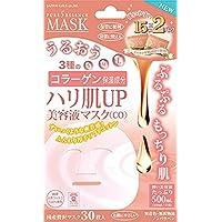 ジャパンギャルズ ピュア5エッセンスマスク (ハリ) 15枚入り×2袋
