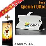 i-Beans(TM) Sony Xperia Z Ultra専用 合成皮革 レザーケース ダイアリー型 スタンド仕様 カード入れ xperia z ultra ケース ホワイト 保護フィルム付属 PU Leather Case for Xperia Z Ultra【全5色】(5661-2)