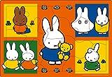 15ピース 子供向けパズル ステップ1 ミッフィーとおともだち 【ピクチュアパズル】