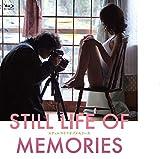 スティルライフオブメモリーズ [Blu-ray]