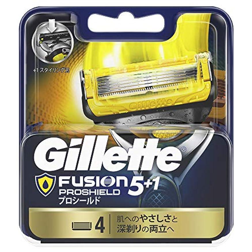 黄ばむ平手打ちウィザードジレット フュージョン5+1 プロシールド 替刃 4個入