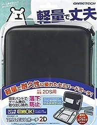 2DS用セミハードポーチ『スリムEVAポーチ2D(ブラック)』