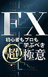 DERO出版 (著)(2)新品: ¥ 790