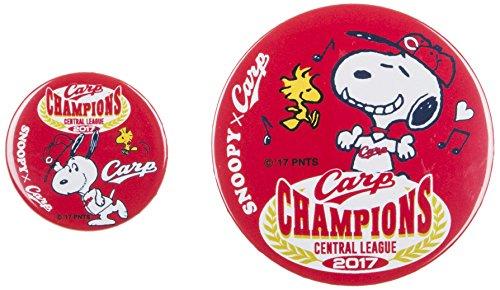 広島東洋カープ 2017セ・リーグ優勝記念 スヌーピー×CARPコラボ 缶バッジセット Let's(レッツ) 43207-173842