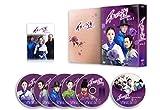 イニョプの道 DVD-BOX1