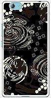 sslink FREETEL SAMURAI REI 麗 FTJ161B-REI ハードケース ip1033 和柄 亀甲 花柄 流水 スマホ ケース スマートフォン カバー カスタム ジャケット
