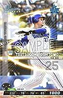 ベースボールコレクション/BBC01-DB025 筒香 嘉智 P