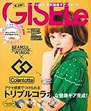 オシャレな限定「磁気健康ギア」付録つき GISELe×BEAMS & WINDS×Colantotte with pink ([バラエティ])