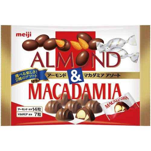 明治 アーモンド&マカダミアアソート袋 1セット(5袋)