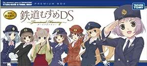 鉄道むすめDS ~ターミナルメモリー~(限定版:「限定フィギュア」&「スペシャルブックレット」&「スペシャルトークCD」同梱)