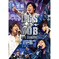 【Blu-ray】 DGS VS MOB LIVE SURVIVE