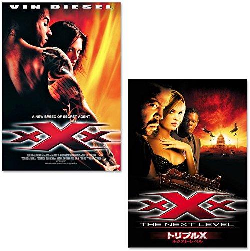 トリプルX DVD2本セット SET-21-TRIPLE-HPM
