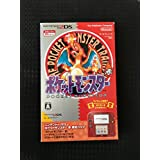 Nintendo Pokemon 2DS Special Edition CHARIZARD POKEMON RED PAL UK IMPORT by Nintendo [並行輸入品]