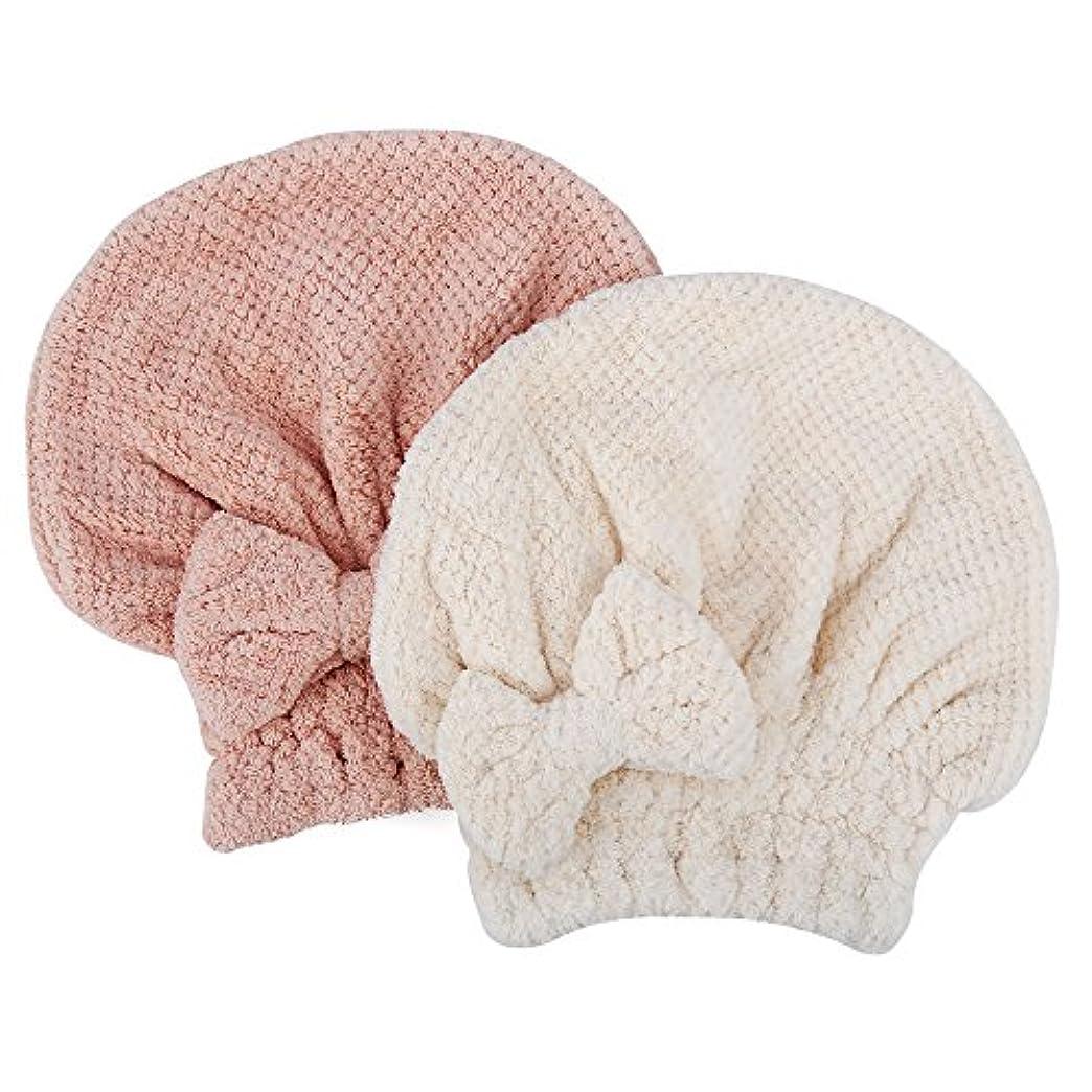 傷跡ネズミ乳剤KISENG タオルキャップ 2枚セット ヘアドライタオル 短髪の人向き ヘアキャップ 吸水タオル 速乾 ふわふわ お風呂 バス用品 (ピンク+ホワイト)