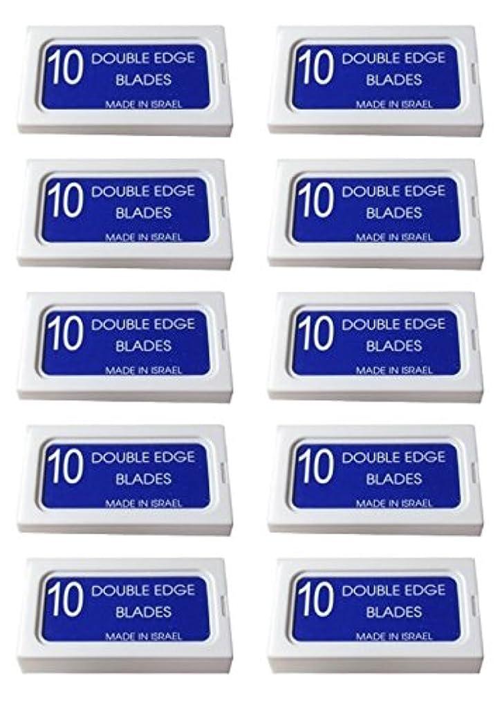 爵トランクライブラリコールドPersonna Crystal 両刃替刃 100枚入り(10枚入り10 個セット)【並行輸入品】