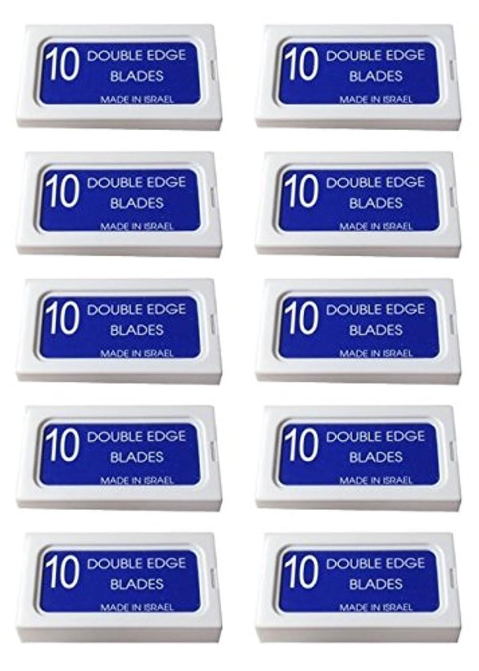 雑品不規則性不利Personna Crystal 両刃替刃 100枚入り(10枚入り10 個セット)【並行輸入品】