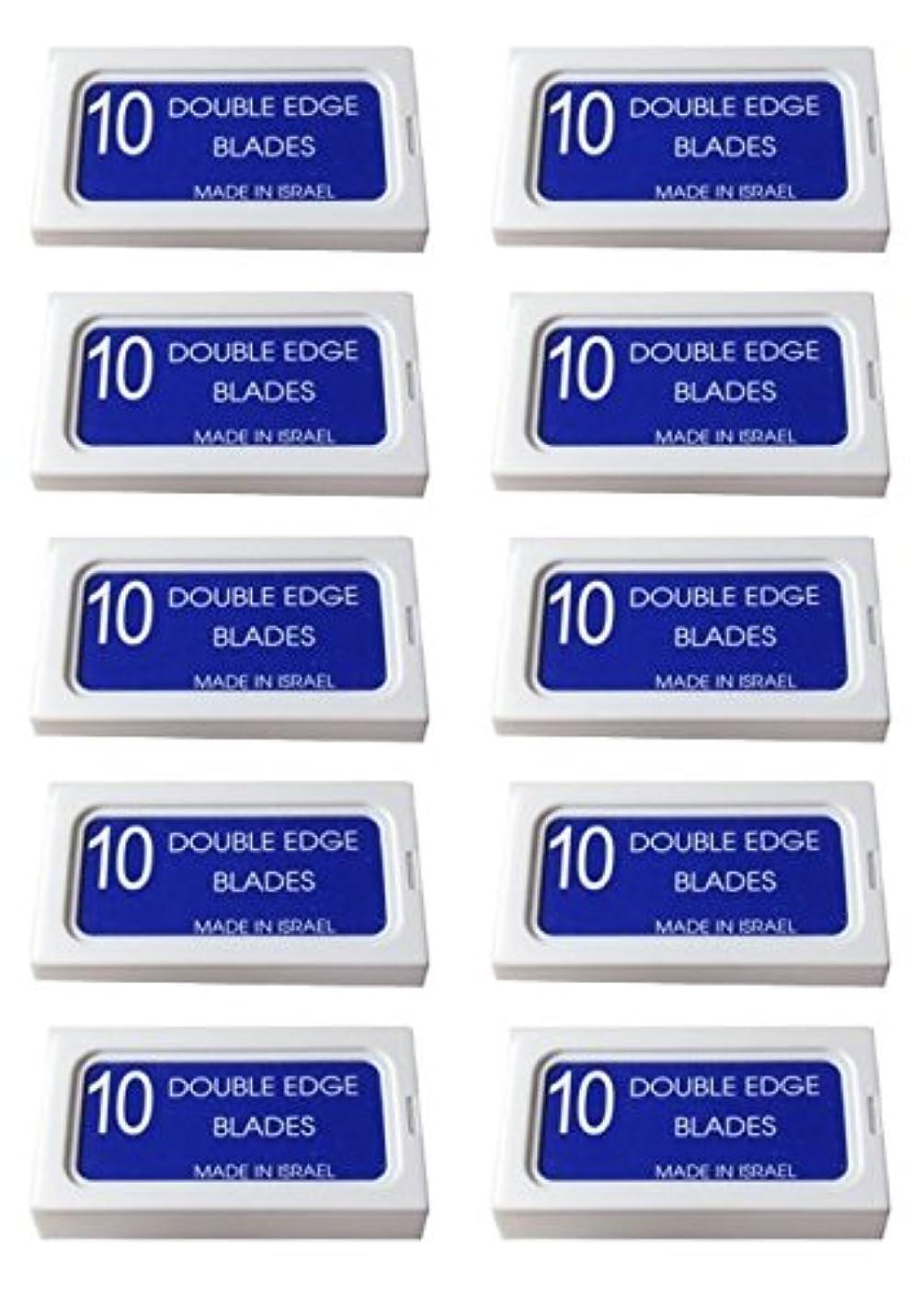 ボックスリンク公平Personna Crystal 両刃替刃 100枚入り(10枚入り10 個セット)【並行輸入品】