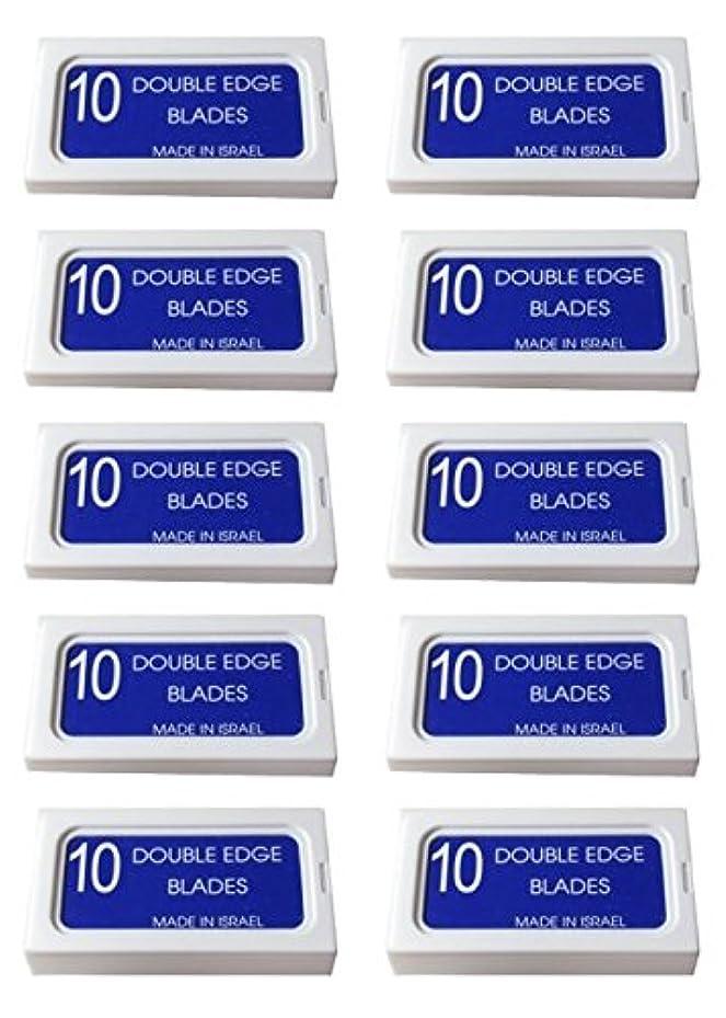 かすかなソケット可動式Personna Crystal 両刃替刃 100枚入り(10枚入り10 個セット)【並行輸入品】