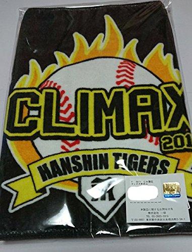 阪神タイガース クライマックスシリーズ限定フェイスタオル ブラック