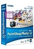 Paint Shop Photo Pro X3 特別優待版