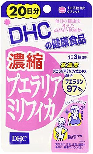 DHC 濃縮プエラリアミリフィカ 20日分 60粒...