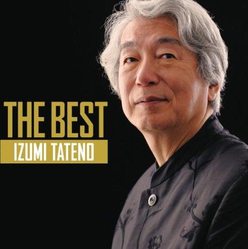 THE BEST(7)舘野泉【HQCD】