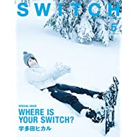 SWITCH Vol.36 No.5 特集:宇多田ヒカル WHERE IS YOUR SWITCH?