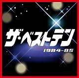 ザ・ベストテン 1984〜85