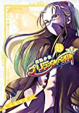 魔法少女プリティ☆ベル 8巻 (コミックブレイド)