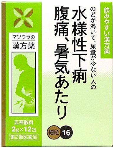 (医薬品画像)五苓散料エキス〔細粒〕16