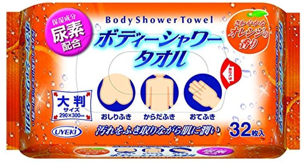 申込み特徴勇者ボディーシャワータオル 一枚で全身拭ける水のいらないシート 身体にやさしい保湿成分「尿素配合」 32枚入