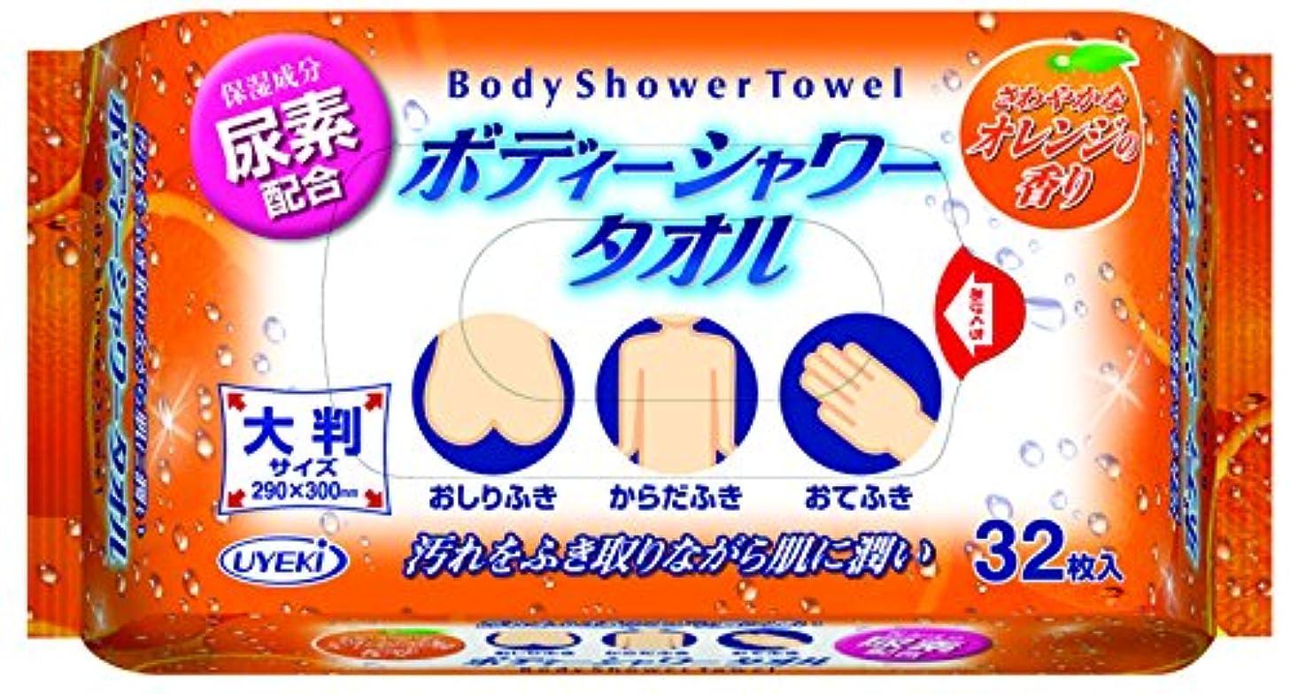 鎮痛剤ターゲットピカソボディーシャワータオル 一枚で全身拭ける水のいらないシート 身体にやさしい保湿成分「尿素配合」 32枚入