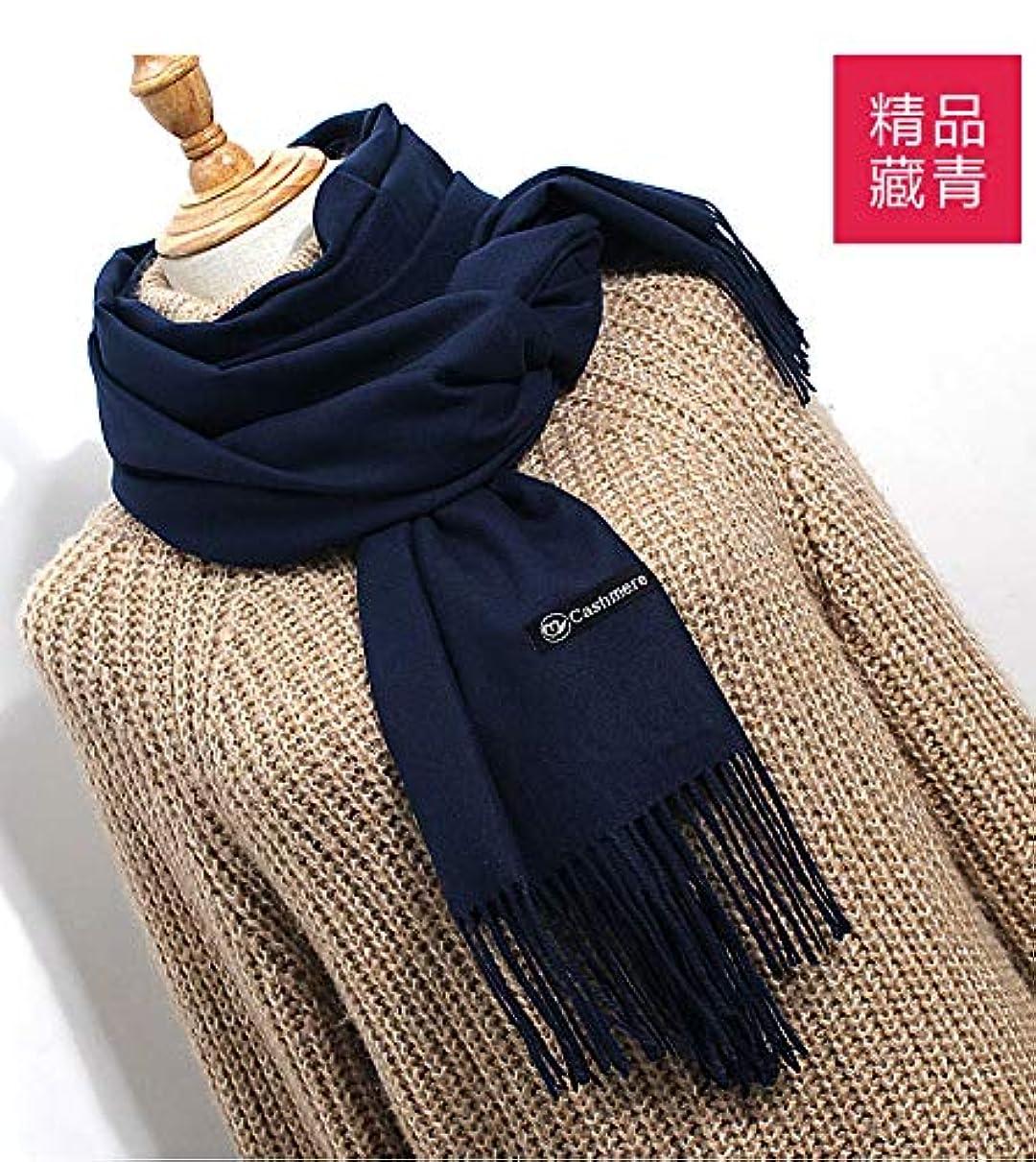 消化器キリン役職スカーフは、大きな赤いスカーフ女性の秋と冬の長いセクション野生生徒の黄色のショール綿厚い中国年次会議のカスタムロゴ、紺200X65の韓国語版をラップ