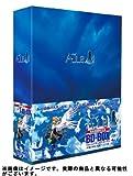 AIR Box 初回限定生産 [Blu-ray] 画像