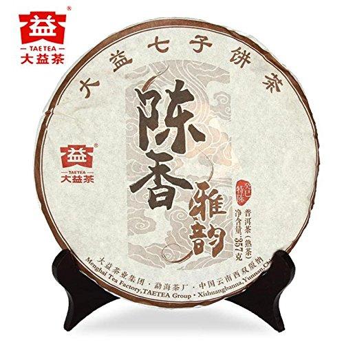 ローズプーアル茶 本場中国雲南省産の健康プーアル茶 ティーバッグ_ティーパック (熟茶) 40g